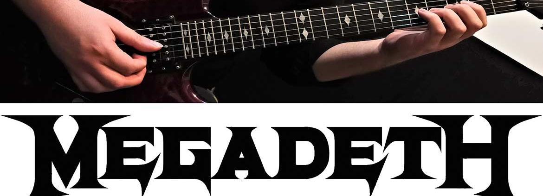 Megadeth _ She Wolf آموزش گیتار الکتریک، سولو آهنگ مگادث